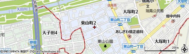 愛知県尾張旭市東山町周辺の地図