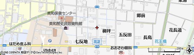 愛知県あま市花正(西柳坪)周辺の地図
