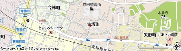 愛知県瀬戸市大坂町周辺の地図