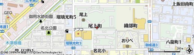 愛知県名古屋市北区尾上町周辺の地図