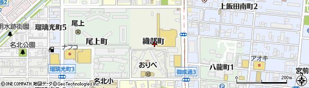 愛知県名古屋市北区織部町周辺の地図