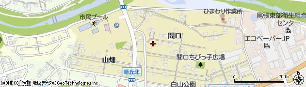 愛知県尾張旭市上の山町周辺の地図