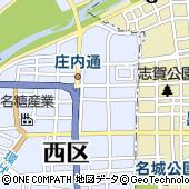 シヤチハタ株式会社 本社