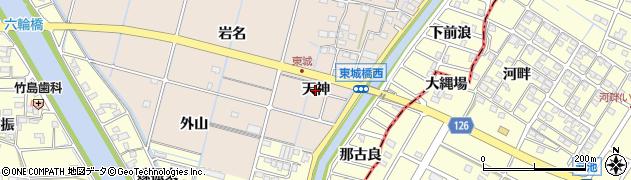 愛知県稲沢市平和町東城(天神)周辺の地図