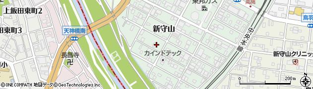 愛知県名古屋市守山区新守山周辺の地図