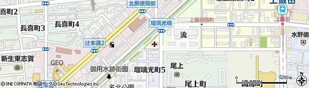 愛知県名古屋市北区辻町(流)周辺の地図