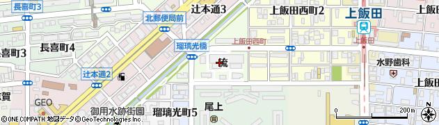 愛知県名古屋市北区辻町周辺の地図
