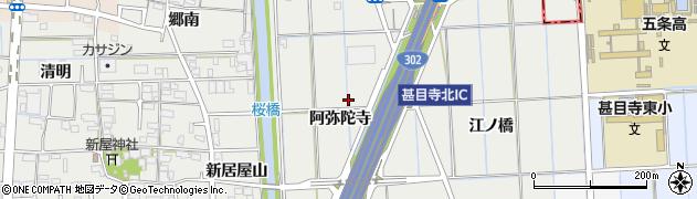 愛知県あま市新居屋(阿弥陀寺)周辺の地図