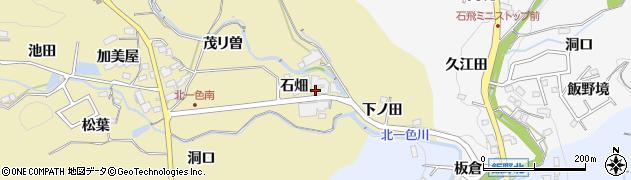 愛知県豊田市北一色町(石畑)周辺の地図