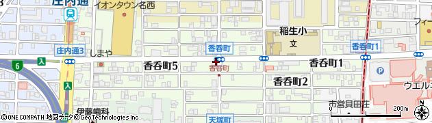 愛知県名古屋市西区香呑町周辺の地図