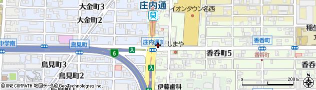 ドミノ・ピザ 庄内通駅前店周辺の地図