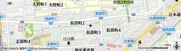 愛知県名古屋市北区長喜町周辺の地図