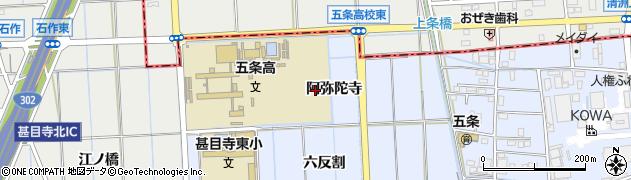 愛知県あま市西今宿(阿弥陀寺)周辺の地図