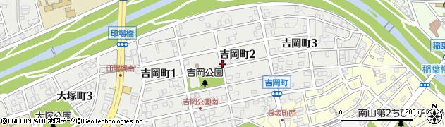 愛知県尾張旭市吉岡町周辺の地図