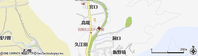 愛知県豊田市石飛町(久江田)周辺の地図