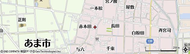 愛知県あま市古道(赤本田)周辺の地図