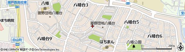 愛知県瀬戸市八幡台周辺の地図