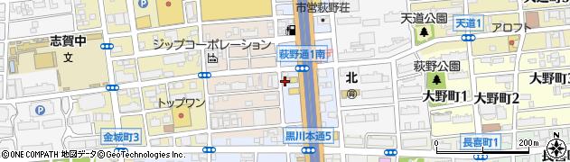 旗籠家本店周辺の地図