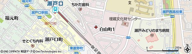 愛知県瀬戸市白山町周辺の地図