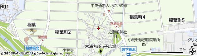 愛知県尾張旭市稲葉町周辺の地図