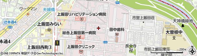 愛知県名古屋市北区上飯田北町周辺の地図