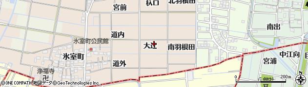 愛知県稲沢市氷室町(大辻)周辺の地図