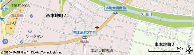支留比亜珈琲 本地店周辺の地図