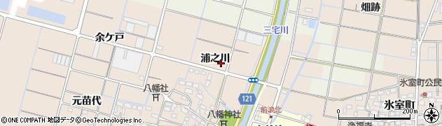 愛知県稲沢市平和町東城(浦之川)周辺の地図