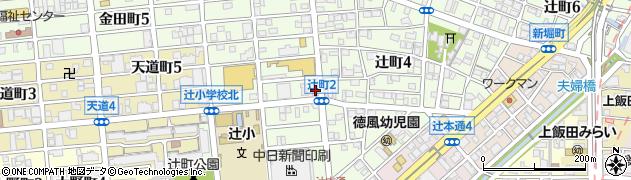 ピザーラ上飯田店周辺の地図