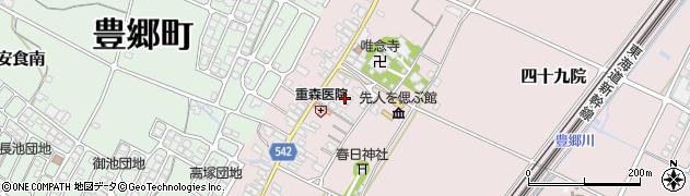 滋賀県犬上郡豊郷町四十九院周辺の地図