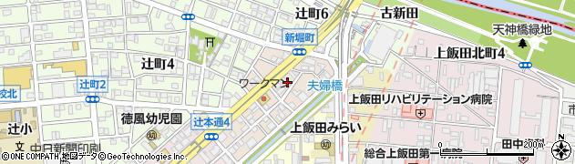 愛知県名古屋市北区新堀町周辺の地図