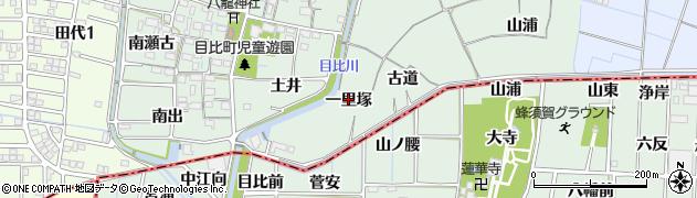 愛知県稲沢市目比町(一里塚)周辺の地図