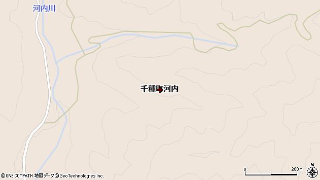 〒671-3232 兵庫県宍粟市千種町河内の地図