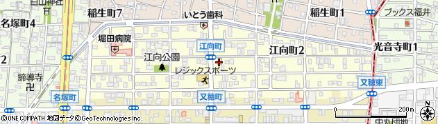 愛知県名古屋市西区江向町周辺の地図