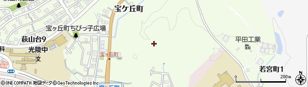 愛知県瀬戸市宝ケ丘町周辺の地図