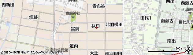 愛知県稲沢市氷室町(杁口)周辺の地図