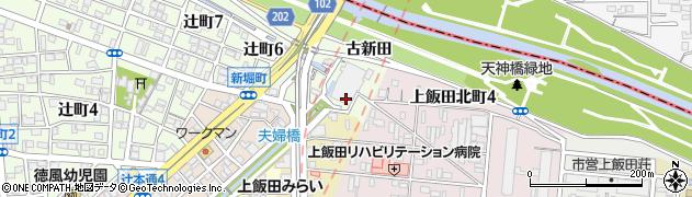 愛知県名古屋市北区辻町(古新田)周辺の地図
