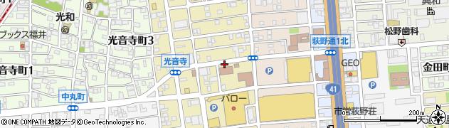 愛知県名古屋市北区水草町周辺の地図