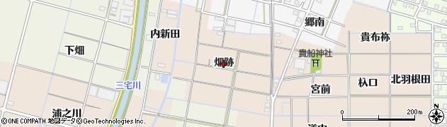 愛知県稲沢市氷室町(畑跡)周辺の地図