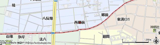 愛知県稲沢市南麻績町(西郷前)周辺の地図