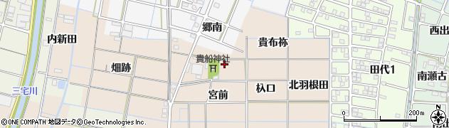 愛知県稲沢市氷室町(宮郭)周辺の地図