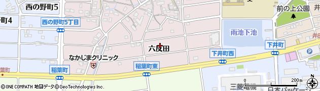 愛知県尾張旭市北山町(六反田)周辺の地図