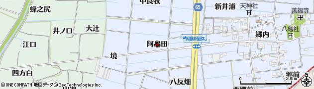 愛知県稲沢市南麻績町(阿島田)周辺の地図
