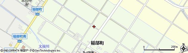 滋賀県彦根市稲部町周辺の地図