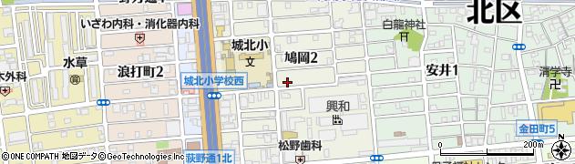 愛知県名古屋市北区鳩岡周辺の地図