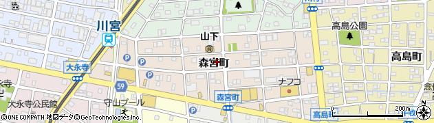 愛知県名古屋市守山区森宮町周辺の地図
