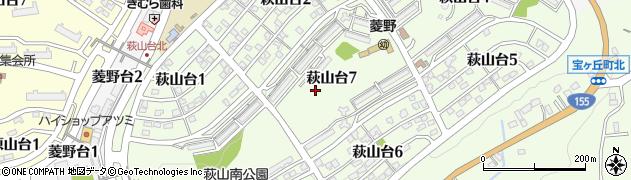愛知県瀬戸市萩山台周辺の地図