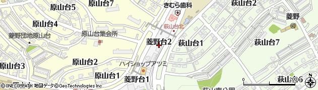 いせや周辺の地図