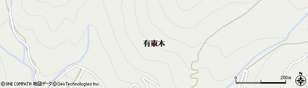 静岡県静岡市葵区有東木周辺の地図