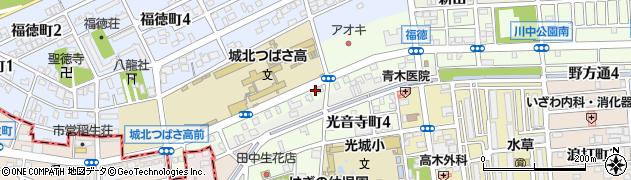 愛知県名古屋市北区光音寺町(野方)周辺の地図